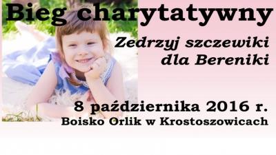 Zedrzyj szczewiki dla Bereniki