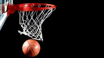 Bez koszykówki w tym sezonie