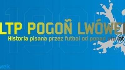 Już 7 lat strony internetowej Pogoni !! - statystyki