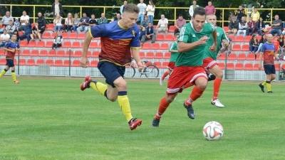 Awans do 1/8 finału Pucharu Polski