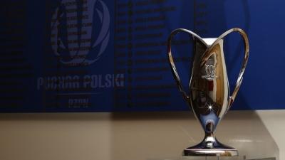 Pierwsza runda Pucharu Polski