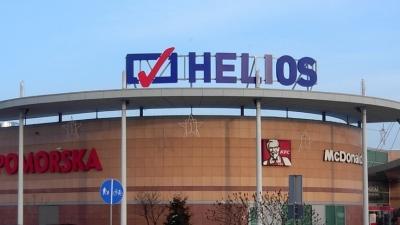 Kino Helios Bydgoszcz nowym Partnerem KS Wisełka!