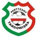 Partyzant Targowiska