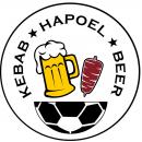 Hapoel Beer Kebab