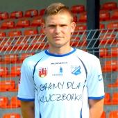 Wojciech Kochański