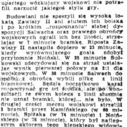 """Artykuł  z  """"Żołnierza Polski Ludowej"""" - 25.08.1959 o meczu z 22.08.1959 Zawisza II - Budowlani Bydgoszcz."""