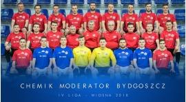 Kadra na rundę wiosenną sezonu 2017/2018