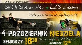 Zapowiedź 16 Kolejki: Stal II Stalowa Wola - LZS Zdziary.