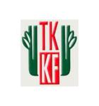 Pewne zwycięstwo z TKKF Grójec