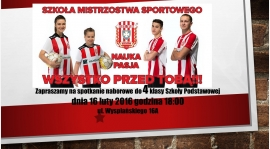 Nabór do SPMS RESOVIA
