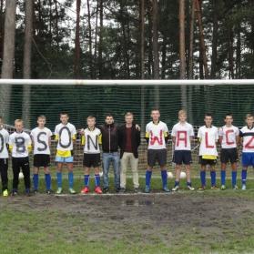 Tanew U19- Olimpiakos U19 Jesień 2014'