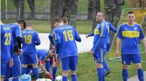 Remis z Kadrą Region Cup OZPN