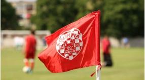 ROCZNIK 2007: Przegrana z GKS Sompolno
