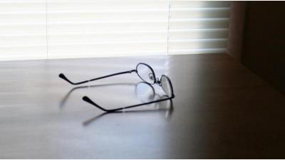 Gdzie są moje okulary!