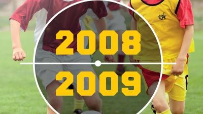 Grupa wiodąca i doskonaląca 2008/2009 - zapowiedź sezonu i nabór.