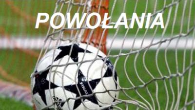 Liga F2 Żak 2011 - POWOŁANIA