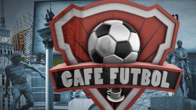 """CAFE FUTBOL - """"STACJA GWAREK"""""""
