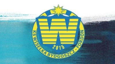 Nabór uzupełniający do drużyny Trampkarza rocznik 2004/2005