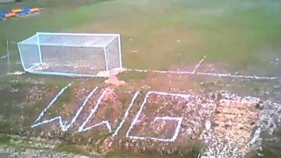 WWG 1:3 (0:1) San Wierzawice