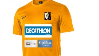 WAŻNE, Zbieramy koszulki meczowe w celu wykonania nadruków !!!