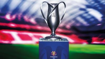 Rozlosowano pary Pucharu Polski
