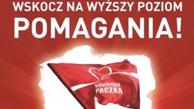 """KS Wisełka dołącza do """"Szlachetnej Paczki""""!"""