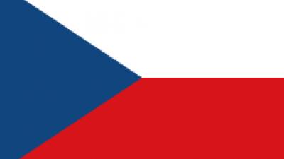 Turniej w Bohuminie - informacje i kadra.