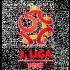 III liga Śląsko-Opolska